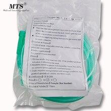 Verneveling Kit Inclusief Cup Masker Tubing Vernevelaar Kit Voor Medische Zuurstofconcentrator Vernevelaar 2Pcs