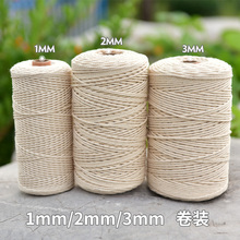 3mm 4mm 5mm 6mm /100M lace thread twisted pair cotton thread for handmade natural beige rope DIY home wedding accessory gift  ZD