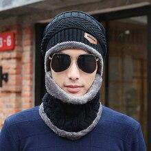 цены на Winter new men's hat collar suit fashion Korean version of the outdoor hood plus velvet thick warm knit hat two-piece  в интернет-магазинах