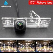 Cámara de ojo de pez HD para Vista trasera de coche, cámara de respaldo de marcha atrás para Epica/Lefeng/Lecheng/komachi/Cruz