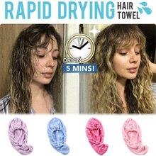 Полотенце для сухих волос, супер впитывающее мягкое быстросохнущее полотенце из микрофибры, полотенце для душа MJJ88