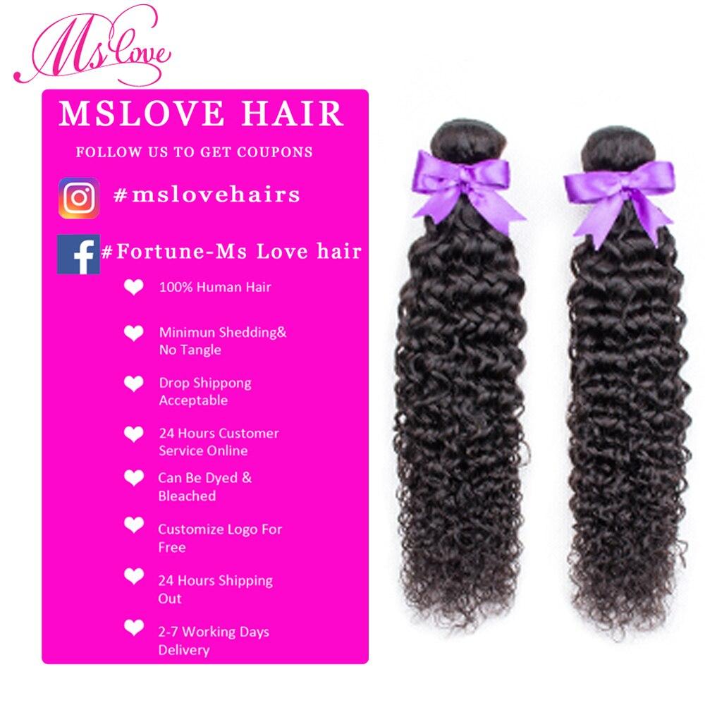 Image 4 - MS Love Jerry волнистые человеческие волосы 3 пучка s натуральный цвет не Реми вьющиеся бразильские волосы для наращивания 100 г/комплект-in Пряди для вплетания from Пряди и парики для волос on AliExpress