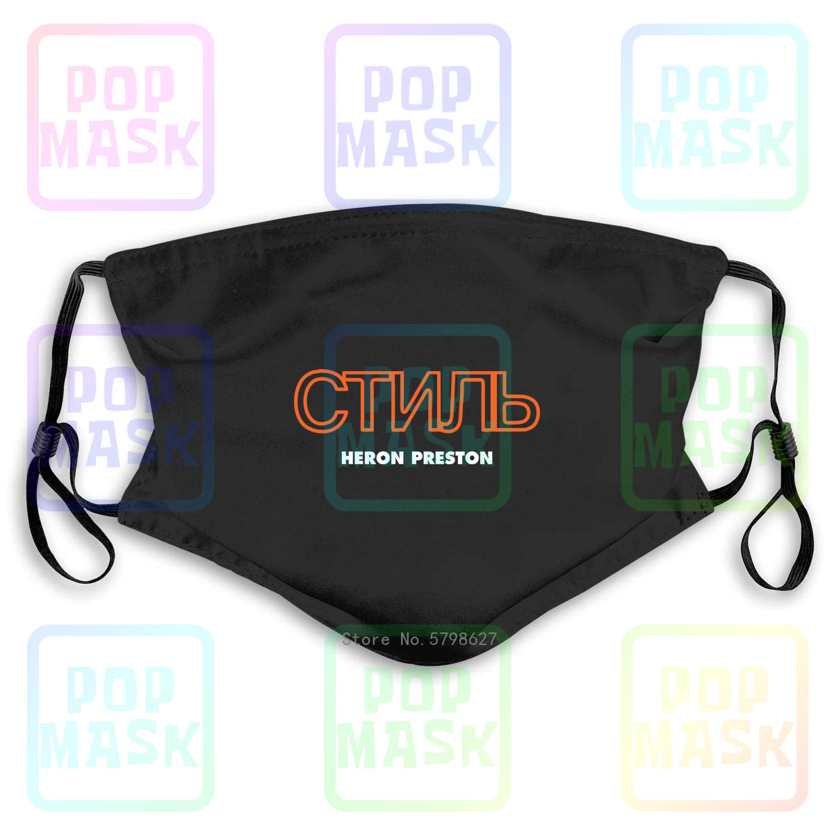 Heron Preston Classic Ctnmb Washable Reusable Mask With 2Pcs PM2.5 Filters 5 Layers