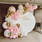 193PCS Balloon Garla...