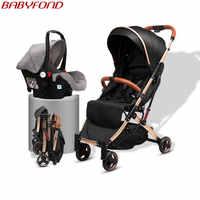 Baby stroller multi-function can sit reclining high landscape stroller light foldable newborn child baby stroller