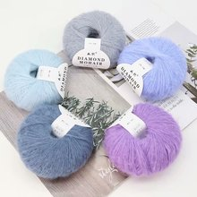 5-Piece Mohair Wool Hand-Woven DIY Woven Shoes Wool Ball Knitting Yarn Baby Wool Fabric photochromic wool fabric