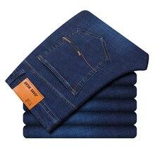Классические мужские джинсы с вышивкой, мужские джинсы, стиль, Бизнес Стиль, повседневные, облегающие, Брендовые брюки, небесно-голубые джинсы, мужские брюки