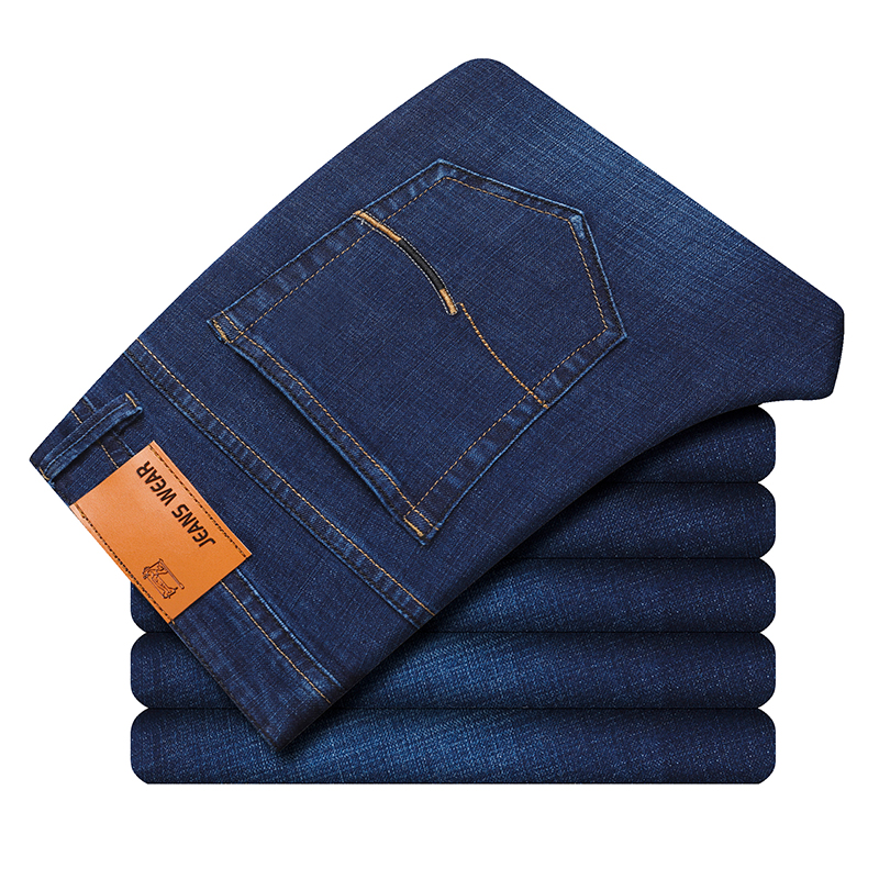 Classic Embroidery Men's Jeans Men 2019  New Style Business Casual Slim Fit Brand  Trousers Sky Blue Jean Pants Male