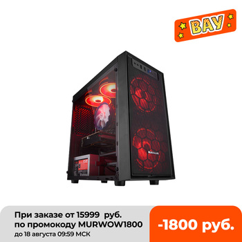 IPASON-E1 mini-Gaming PC AMD Ryzen3 2200G/3200G/200GE D4 8G 120G SSD Desktop Computer HDMI/VGA LOL/CSGO/DOTA For Gamers Computer 1