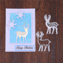 InLoveArts Christmas Dies Deer Metal Cutting Dies New 2019 for Card Making Scrapbooking Embossing Cuts Stencil Craft Dies inlovearts christmas dies tree metal cutting dies new 2019 for card making scrapbooking embossing album craft frame die cuts
