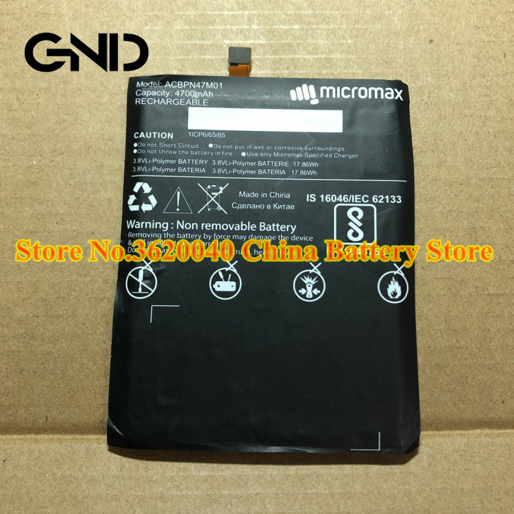 GND 3,8 V 4700mAh 17.86Wh ACBPN47M01 Сменный аккумулятор для ACBPN47M01 перезаряжаемый новый полимерный литий-ионный аккумулятор + Бесплатные инструменты