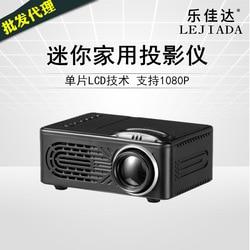 2018 Nieuwe Stijl 814 Mini Projector voor Thuisgebruik LED Draagbare Micro Projector Ondersteuning 1080 P High-definition Projectie