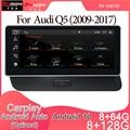 Android 10 Автомобильный мультимедийный DVD стерео радио плеер GPS навигация Carplay авто для Audi Q5(2009-2017) 2din 3G система