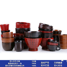 Uma tigela pode conquistar seu número limitado de bacias de madeira japonesas artesanais clássicas e copos de madeira.