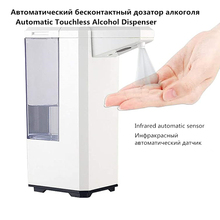 New 500ml Automatic Sensor Alcohol Dispenser Touchless Alcohol Dispenser for Hand Disinfection Alcohol Spray Machine alcohol refractometer for spirit alcohol volume percent measurement with automatic temperature compensation atc range 0 80%