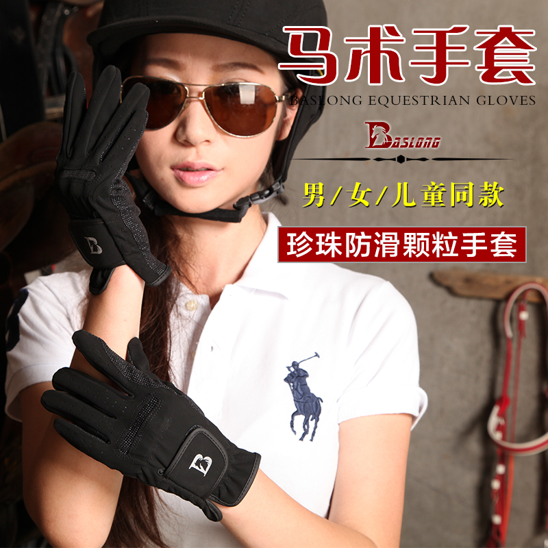 Riding Gloves Knight Equipment Equestrian Supplies Breathable Wear Non-slip