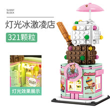 Architecture Mini Street View Building Blocks Store Flowers Shop House with lights Model DIY Bricks Toys for children gifts