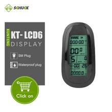 Электровелосипедный компьютер schuck kt lcd6 дисплей с usp для