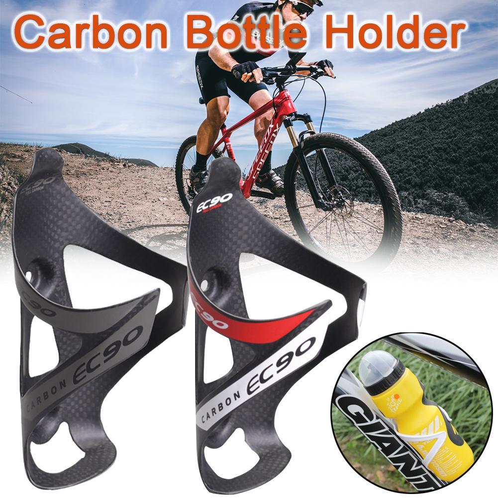 I pc EC90 Full Carbon Fiber MTB Mountain Road Bike Bottle Cage 24g± 74MM NEW