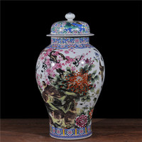 Famille Rose Porcelain Tall Vase Bird On Plum Blossom Ceramic 23 Inches Temple Jars For Home Decor
