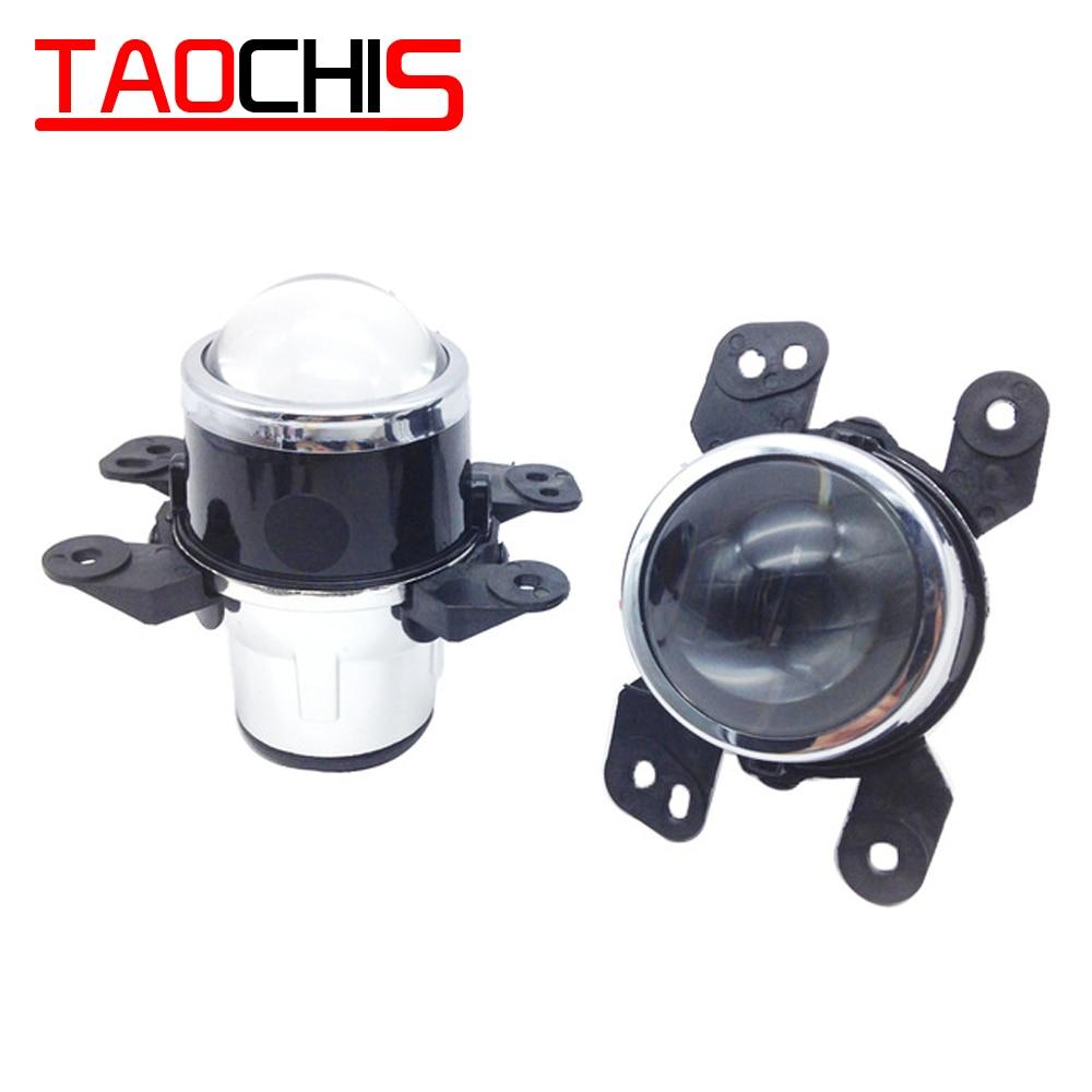 TAOCHIS 2,5-дюймовый би-ксеноновый - Автомобильные фары