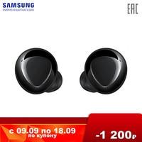 Earphones & Headphones Samsung SM R175NZKASER Portable Audio headset Earphone Headphone Video with microphone wirelwss TWS Galaxy Buds+