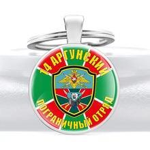 Новое поступление Брелок Талисман из Российской Федерации для