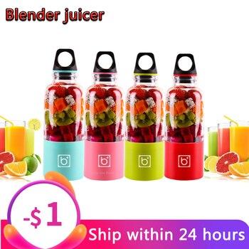 500ML 4 blade portable blender juicer machine mixer electric mini usb food processor juicer smoothie blender cup maker juice Home & Living