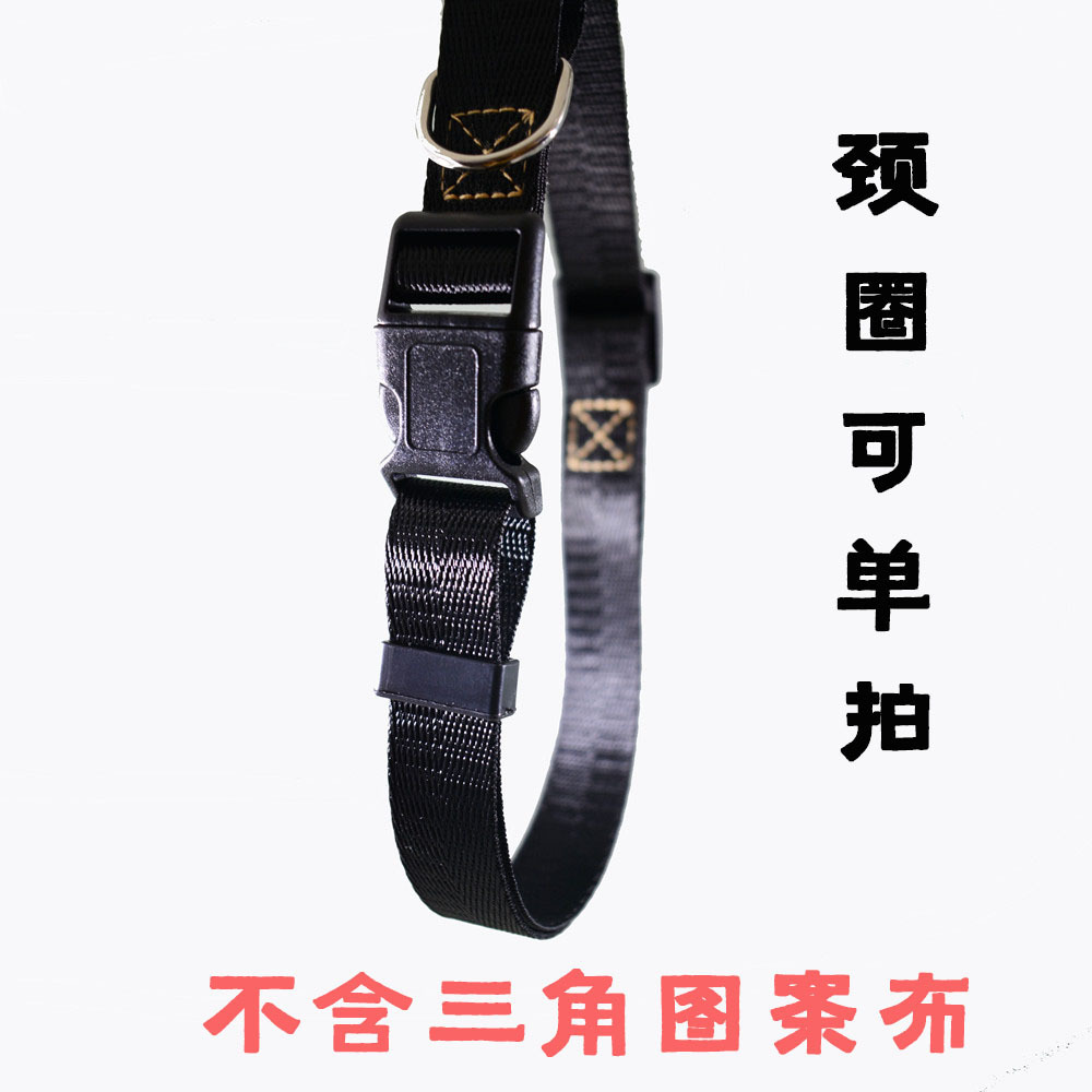 Dogs And Cats Supplies Thick Dog Cat Triangular Binder Accessories-Traction Ring Scarf Neck Ring Buckle Accessories