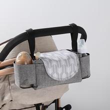 Baby stroller hanging bag storage bag multifunctional baby bottle water cup holder baby stroller hanging bag storage