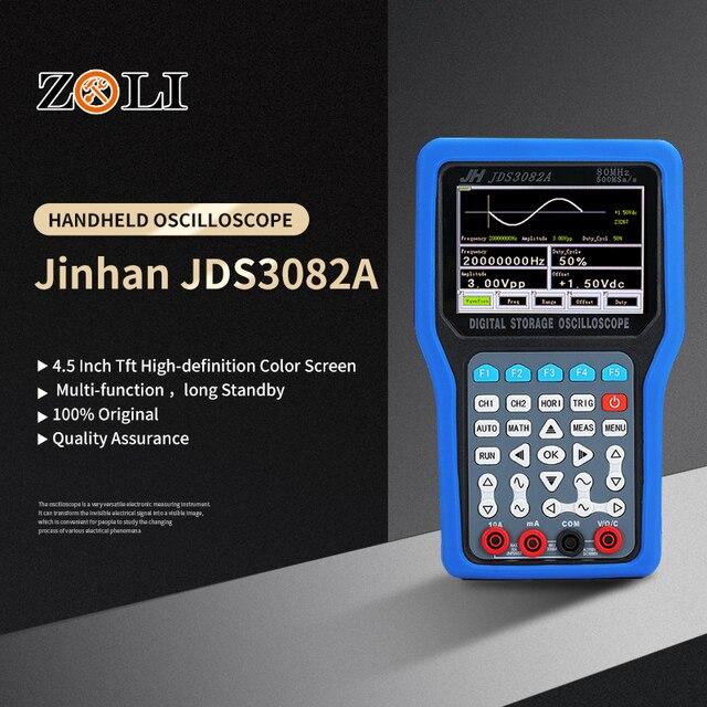 New Handheld Oscilloscope 1/2 Channels 250/500 MSa/s 50/70/80MHz 8bits Oscilloscope JDS3072E Jinhan JDS3082A JDS3051A