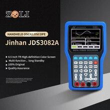Novo osciloscópio handheld 1/2 canais 250/500 msa/s 50/70/80 mhz 8bits osciloscópio jds3072e jinhan jds3082a jds3051a