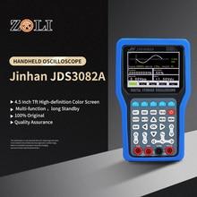 Nuovo Palmare Oscilloscopio a 1/2 Canali 250/500 Msa/S 50/70/80 Mhz 8 Bit Oscilloscopio JDS3072E Jinhan JDS3082A JDS3051A