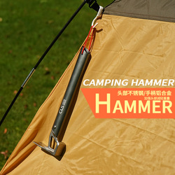 Namiot młotek lekkie ze stopu aluminium uchwyt tłuczek ze stali nierdzewnej odkryty wspinaczka camping namiot ziemi ściągacz do zszywek młotek w Zewnętrzne narzędzia od Sport i rozrywka na