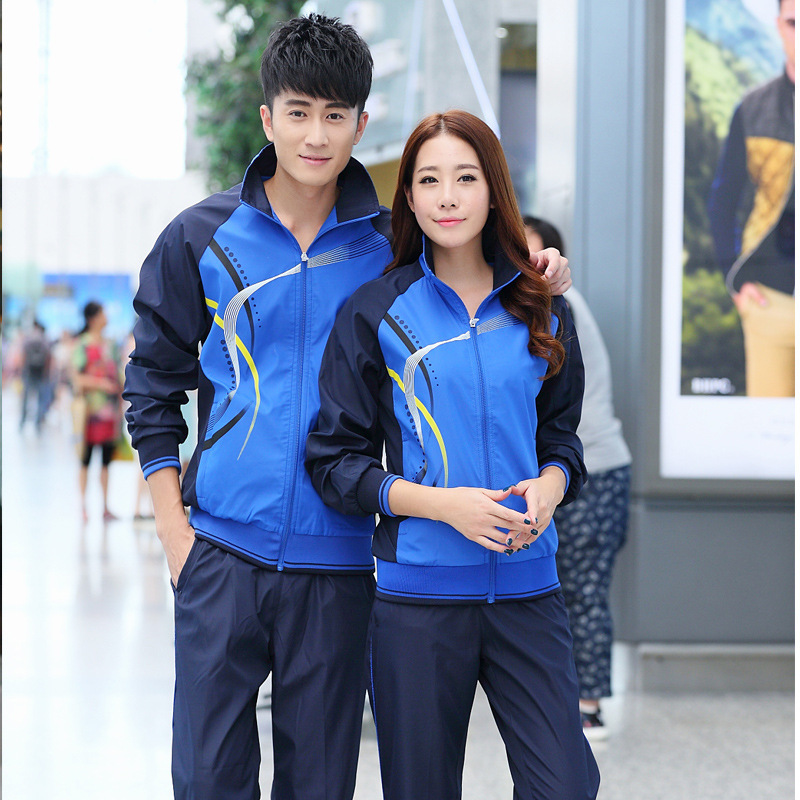 Spring And Autumn Sports Set Long Sleeve Trousers Men And Women Students Class School Uniform Greenish Blue Middle-aged Running