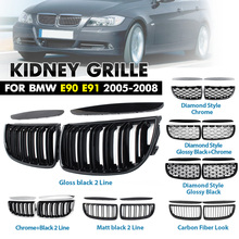 4 шт./компл. Автомобильная решетка для радиатора BMW E90 E91 2005 2006 2007 2008