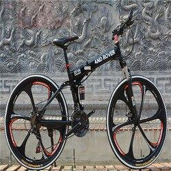 2020 nowy rower górski 26 cali 24 cali rower górski 21 prędkości 24 prędkości 27 prędkości rower rower składany kolor opon w Rower od Sport i rozrywka na
