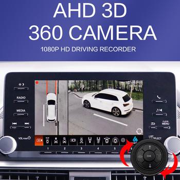 4 kamera panoramiczny 360 stopni widok z lotu ptaka System 3D samochód wokół widok monitorowanie parkowania nagrywanie wideo DVR z pokrętłem tanie i dobre opinie SMARTOUR CN (pochodzenie) 7 cali Klasa 10 wodoodporne Automatyczny balans bieli Szeroki zakres dynamiki Cykliczne nagrywanie