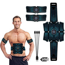 Ems Abdominale Gear Spier Trainer Stimulator Usb Sluit Totaal Abs Pers Toner Home Usb Opgeladen Gym Fitness Apparatuur Vrouwen Mannen(China)