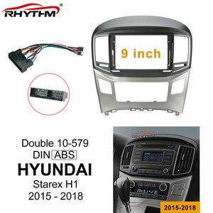 9-дюймовая Автомобильная Мода для HYUNDAI Starex H1 2015-2018, двойная Din Автомобильная dvd Fascias рамка, аудио адаптер, панель приборной панели Facia