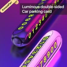 2 в 1 светящаяся автомобильная карта для временной парковки, автомобильный освежитель воздуха, автомобильная табличка с номером телефона, а...
