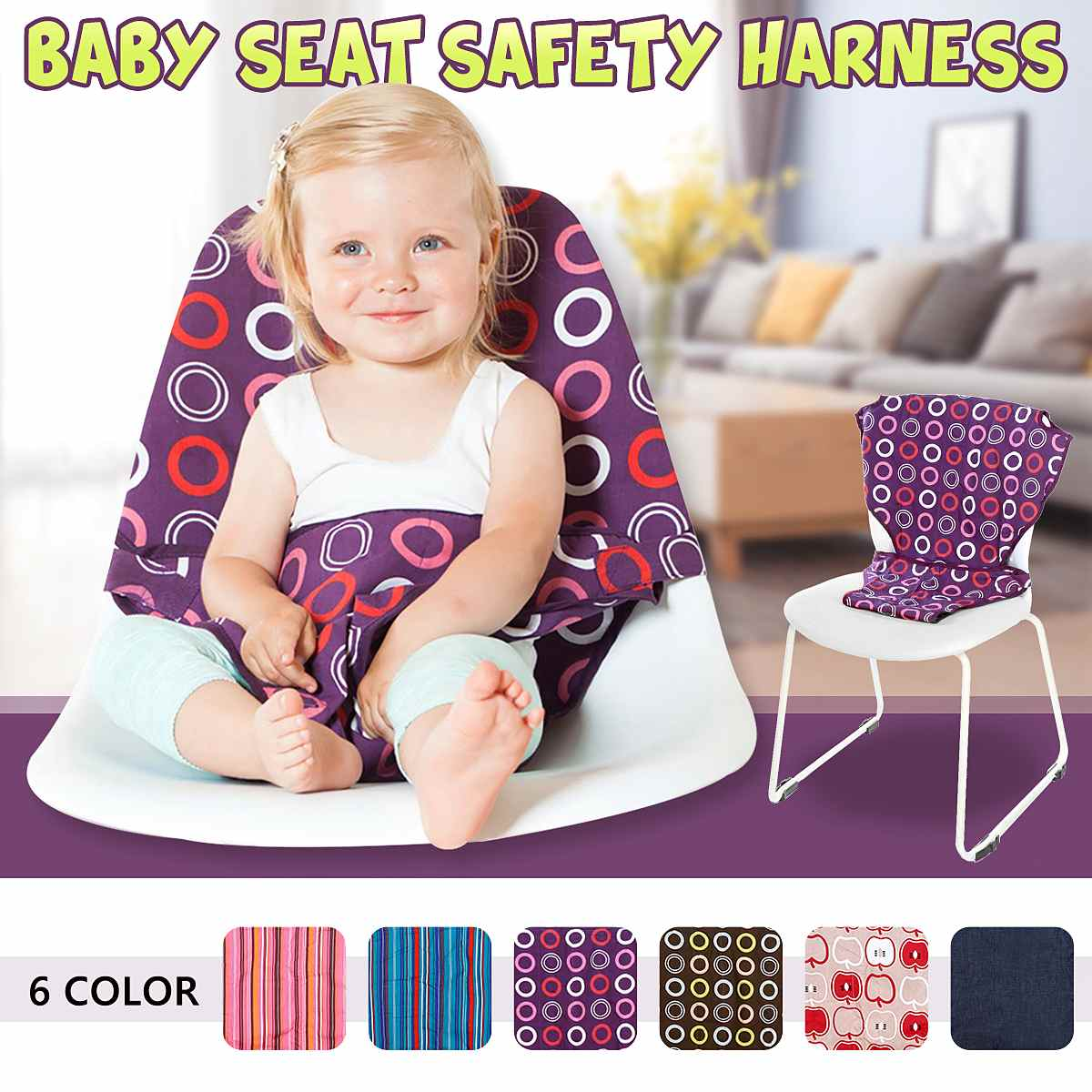1Pcs Baby Dining Chair Safety Belt Portable Seat Lunch Chair Seat Stretch Wrap Feeding Chair Harness baby Booster Seat Cover