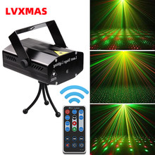 Lvxmas LED Disco Light Laser Projector 5W 110V~220V Voice Control DJ Controller Laser Stage Light for New Year Birthday Party