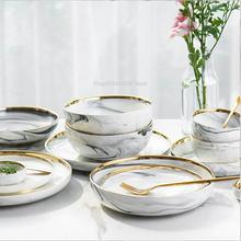 Набор керамических тарелок с золотым мраморным рисунком посуда