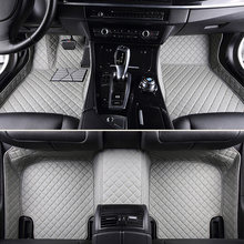 Leather Custom car floor Foot mat For Nissan Teana 2003-2019 J31 J32 L33 3D Protector Car Clean 3D Floor Mat Auto Interior(China)