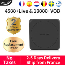Leadcool W IPTV France/Arabic/Italy/Spain/Germany/Portugal Android 7.1 1G+8G France/Arabic/Italy/Spain/Germany/France