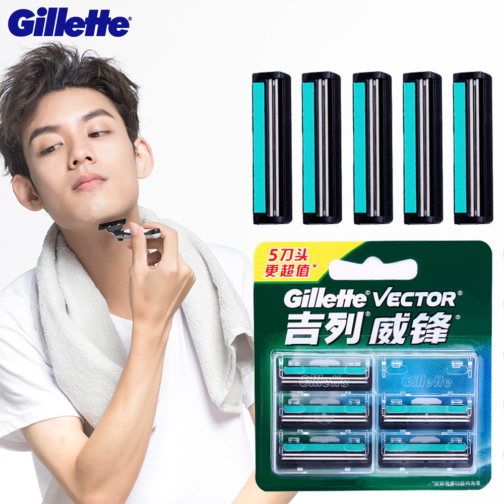 Original Gillette Vector Shaving Razor Blades For Men Manual Two Layer Shaver Cuchillas De Afeitar Beard 5pc Shaver Blade Head