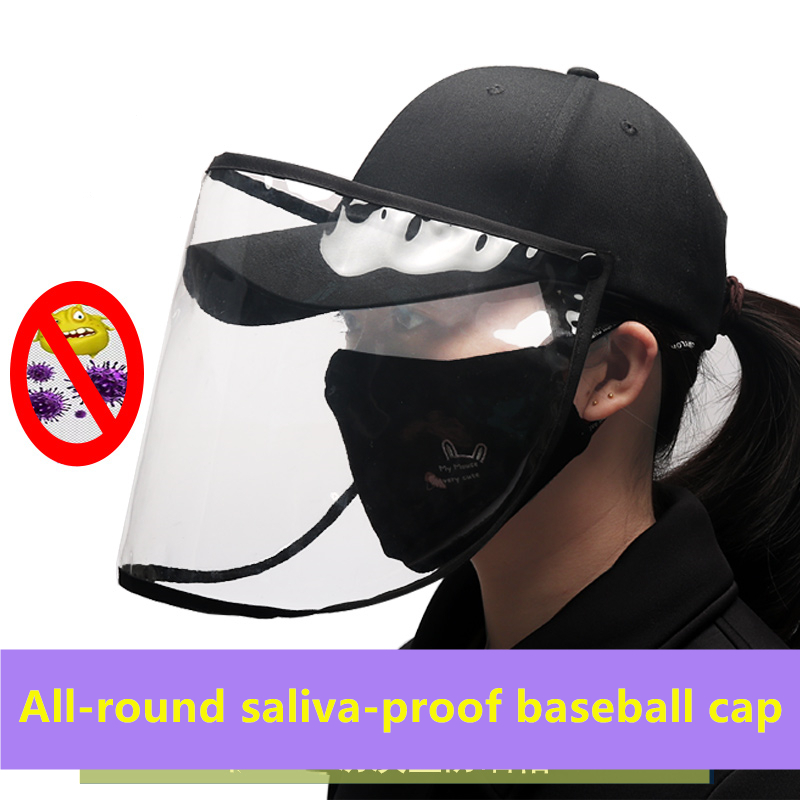 Parent-child Safety Anti Virus Dust Mask Cover With Hat Anti Flue Spittle Anti Dust Cover Full Face Eyes Protection Mask