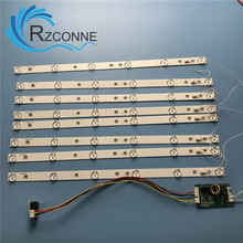 8 pcs 453mm LED Backlight 6 โคมไฟ STRIP KIT W/เลนส์กรองสำหรับ 40 42 43 46 นิ้ว LCD LED TV 12V CCFL
