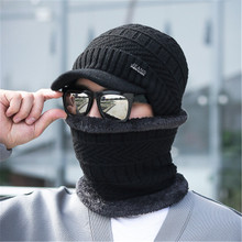 2019 Men Plush Winter Visors Beanies Rings Sets Ventilate Elastic Solid Thick Neck Ear Warm Soft Hat Scarf Accessories-CGC-W7